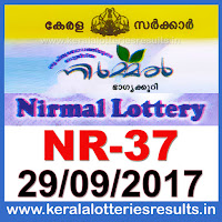 keralalotteries, kerala lottery, keralalotteryresult, kerala lottery result, kerala lottery result live, kerala lottery results, kerala lottery today, kerala lottery result today, kerala lottery results today, today kerala lottery result, kerala lottery result 29.09.2017 nirmal lottery nr 37, nirmal lottery, nirmal lottery today result, nirmal lottery result yesterday, nirmal lottery nr37, nirmal lottery 29.9.2017, 29-9-2017 kerala result