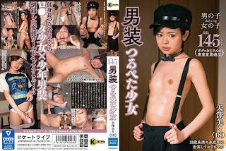 KTDS-973 男装つるぺた少女 矢澤美々