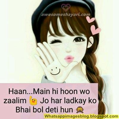Whatsapp Images Blog Best Whatsapp Status For Girls Cool