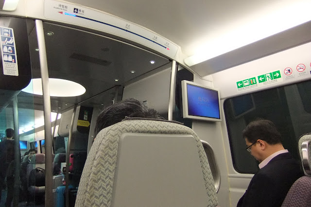 hongkong-airport-express 香港エアポートエクスプレス