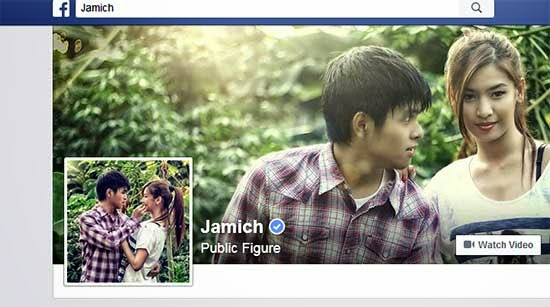 Youtube Sensation Jamich Official Facebook Fan Page Hacked