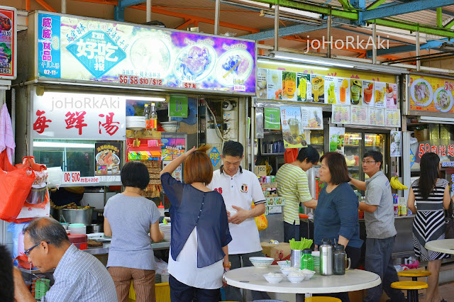 Yan-Ji-Wei-Wei-Food-Stall-Woodlands-Singapore-炎记威威食品