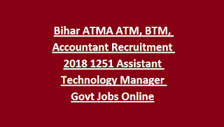 Bihar ATMA ATM, BTM, Accountant Recruitment 2018 1251 Assistant Technology Manager Govt Jobs Online