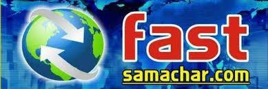 रंजिश को लेकर युवक की मारपीट-Bairad News