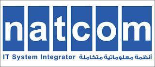 وظائف خالية  بشركة ناتكوم فى مصر 2017