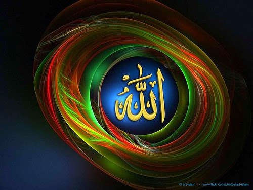 KUMPULAN Gambar Animasi 3D Islami Wallpaper Kaligrafi Arab