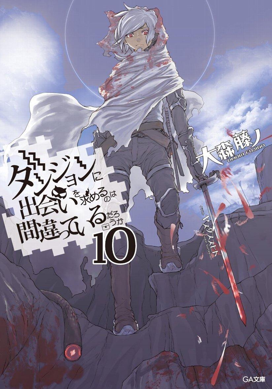 LN] Dungeon ni Deai wo Motomeru no wa Machigatteiru Darou ka Volume 10