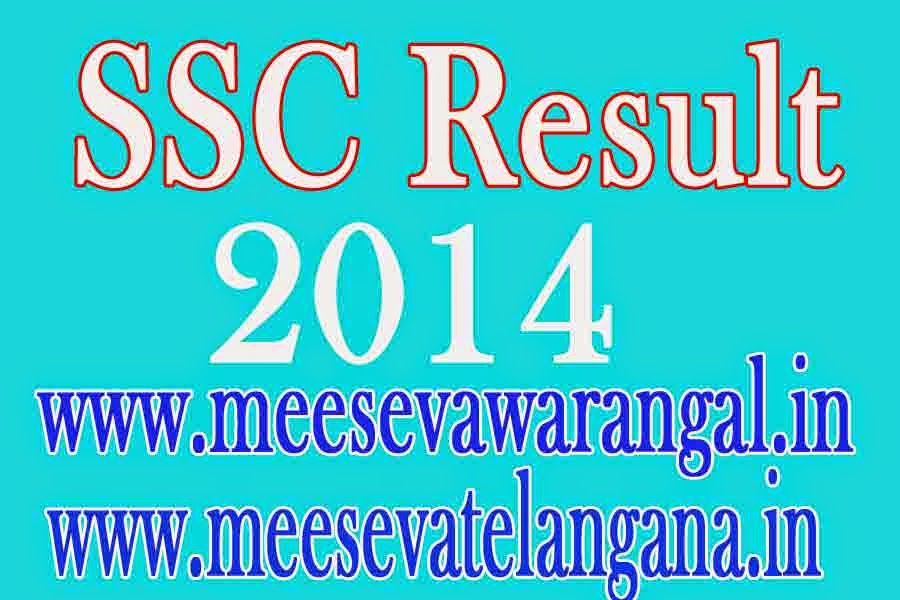 AP TS 10th Class Results with marks and grades AP SSC Results Marks
