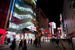 Akihabara, tour jepang, Tour Wisata Muslim Jepang, wisata jepang,