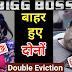 Bigg Boss 12 SHOCKING Double Eviction: Anup Jalota & Saba Eliminated