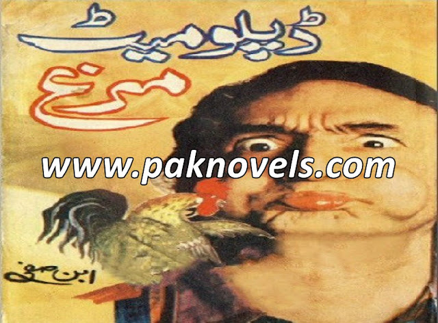 Ibne Safi Funny Novel