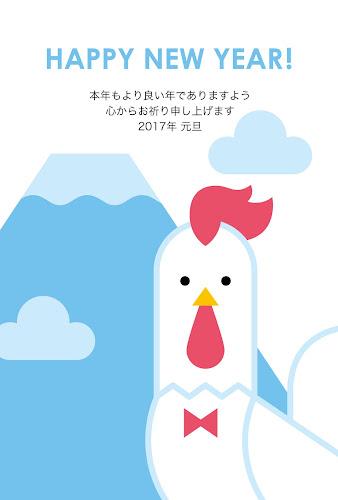 富士山を背景にしたニワトリ(酉年)