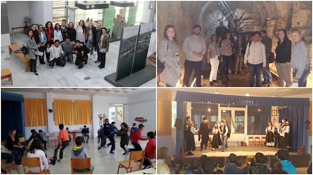 Θεσπρωτία: Το Δημοτικό Σχολείο Παραποτάμου συμμετείχε στο πρόγραμμα ERASMUS+ «Wonderful World Of Words»