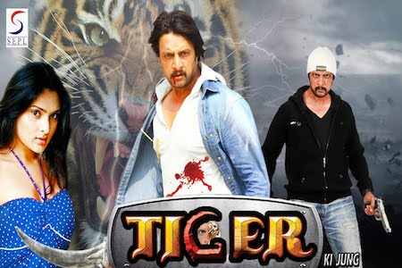 Tiger Ki Jung 2016 Hindi Dubbed Movie Download