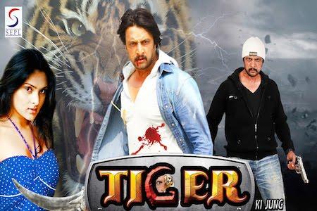Tiger Ki Jung 2016 Hindi Dubbed Movie Download