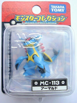 Armaldo  Pokemon figure Tomy Monster Collection MC series