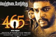 465 2017 Tamil Movie Watch Online