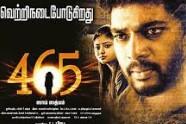 465 2017 Tamil Movie Watch Online