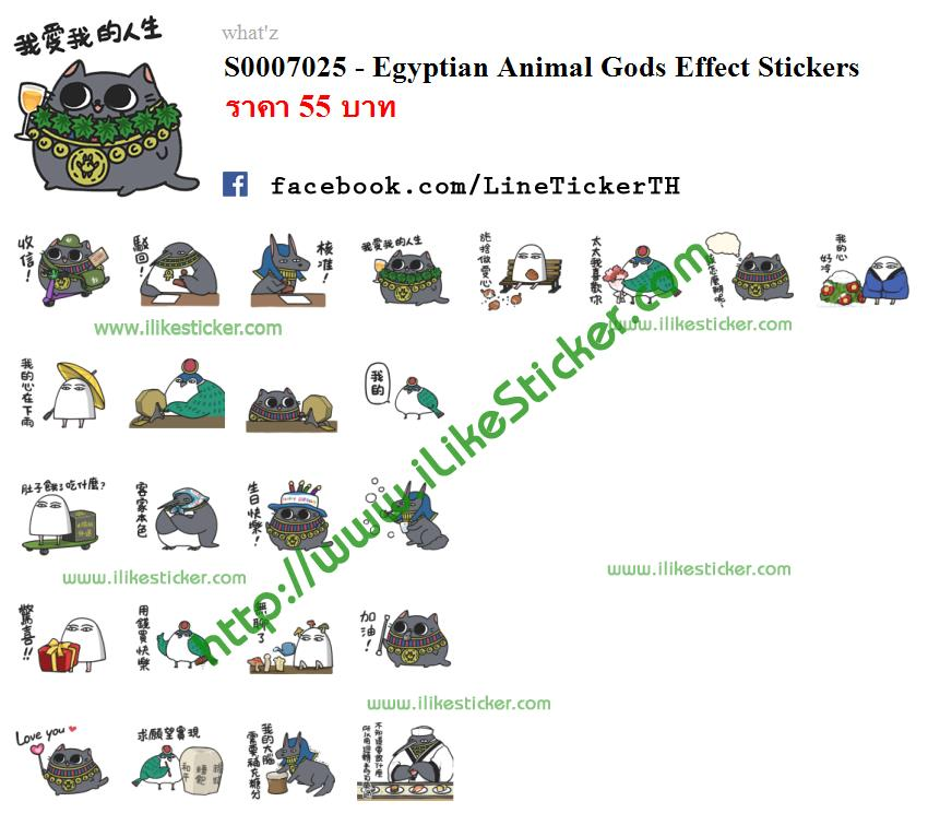 Egyptian Animal Gods Effect Stickers