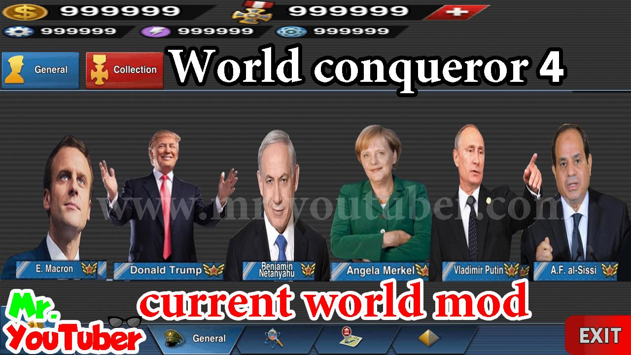 لعبة wolrd conqueror 4 في مود جديد بعنوان current world