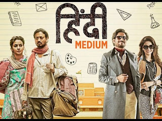 hindi medium new movie download