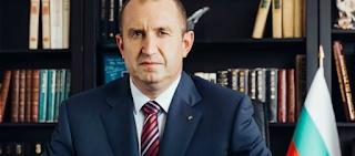 """Βούλγαρος πρόεδρος Ρ. Ράντεφ: «Δεν υπάρχει """"Βόρεια Μακεδονία"""" – Δεν υπάρχει """"μακεδονική"""" γλώσσα»"""