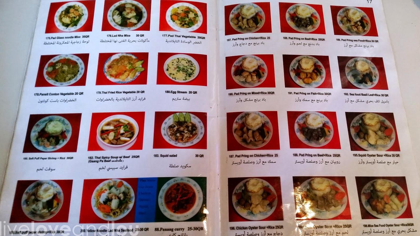 Thai Snack Restaurant Doha Menu