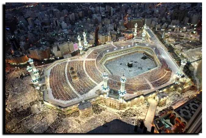 Moshjidul Harem & Kaba Sharif [ House Of Allah] Photoes