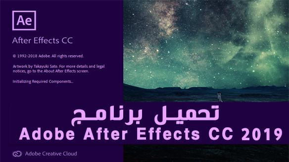 تحميل برنامج Adobe After Effects CC 2019