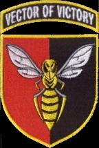 нарукавна емблема 38-го зенітного ракетного полку (38 зрп)