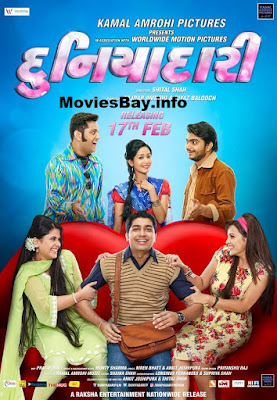 Duniyadari 2017 Full Gujarati Movie Download in 720p HD