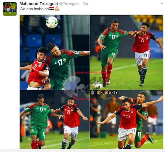 محمود تريزيجية على تويتر من نستطيع أن شاء الله