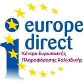 Κέντρο Ευρωπαϊκής Πληροφόρησης Χαλκιδικής