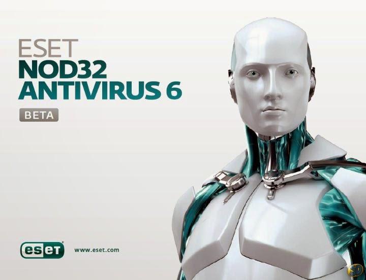 تنزيل مكافح الفيروسات