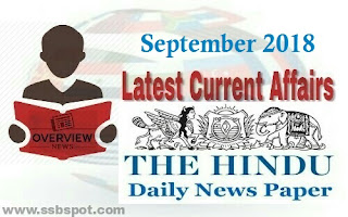 September 2018 Current Affairs || SSB Spot