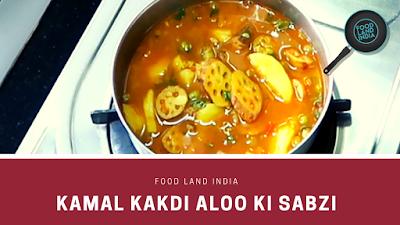 Kamal Kakdi Aloo Ki Sabzi