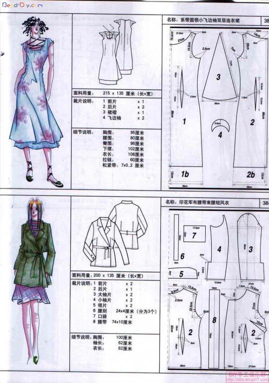 Mine-Tugay-uyku-sonrasıjpg (634×632) Mine Tugay Pinterest - lined chart paper