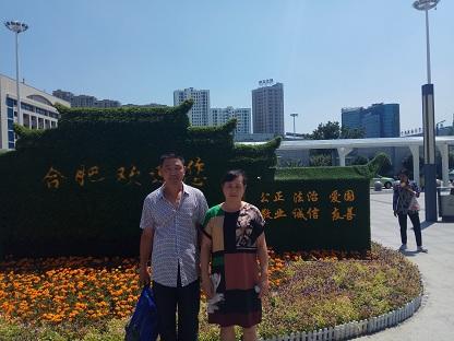 安庆访民杨小胜、杨玉秀夫妻俩赴安徽省公安厅反映被政府关黑监狱