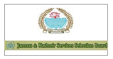 JKSSB Typing Test Schedule for various Posts (Jammu Division)