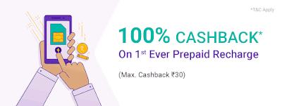 PhonePe-100-cashback