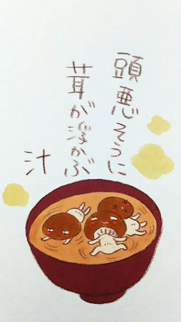 田島ハルオフィシャルサイト