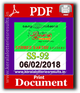 keralalotteriesresults.in, sthree sakthi today result : 30-1-2018 sthree sakthi lottery ss-91, kerala lottery result 30-01-2018, sthree sakthi lottery results, kerala lottery result today sthree sakthi, sthree sakthi lottery result, kerala lottery result sthree sakthi today, kerala lottery sthree sakthi today result, sthree sakthi kerala lottery result, sthree sakthi lottery ss 91 results 30-01-2018, sthree sakthi lottery ss-91, live sthree sakthi lottery ss-91, 30.1.2018, sthree sakthi lottery, kerala lottery today result sthree sakthi, sthree sakthi lottery (ss-91) 30/01/2018, today sthree sakthi lottery result, sthree sakthi lottery today result 30-1-2018, sthree sakthi lottery results today 30 1 2018, kerala lottery result 30.01.2018 sthree-sakthi lottery ss 91, sthree sakthi lottery, sthree sakthi lottery today result, sthree sakthi lottery result yesterday, sthreesakthi lottery ss-91, sthree sakthi lottery 30.01.2018 today kerala lottery result sthree sakthi, kerala lottery results today sthree sakthi, sthree sakthi lottery today, today lottery result sthree sakthi, sthree sakthi lottery result today, kerala lottery result live, kerala lottery bumper result, kerala lottery result yesterday, kerala lottery result today, kerala online lottery results, kerala lottery draw, kerala lottery results, kerala state lottery today, kerala lottare, kerala lottery result, lottery today, kerala lottery today draw result, kerala lottery online purchase, kerala lottery online buy, buy kerala lottery online, kerala lottery tomorrow prediction lucky winning guessing number, kerala lottery, kl result,  yesterday lottery results, lotteries results, keralalotteries, kerala lottery, keralalotteryresult, kerala lottery result, kerala lottery result live, kerala lottery today, kerala lottery result today, kerala lottery results today, today kerala lottery result