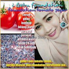 I GEBU TOMATO FOUNDATION