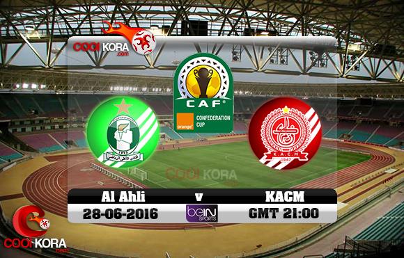 مشاهدة مباراة أهلي طرابلس والكوكب المراكشي اليوم 28-6-2016 كأس الإتحاد الأفريقي