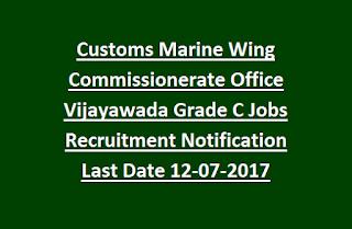 Customs Marine Wing Commissionerate Office Vijayawada Grade C Jobs Recruitment Notification Last Date 12-07-2017