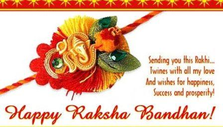 Happy Raksha Bandhan 2017 Pictures, HD Images, Pics in English