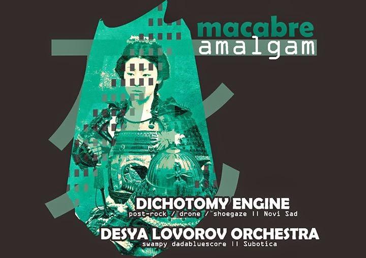 desja lovorov orkestra / dichotomy engine subotica studio 11 gig