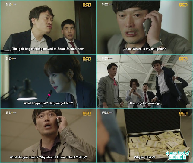 the money was turned out to be fake and Profiler team was tailing chief Jung - Duel: Episode 1 & 2 korean drama