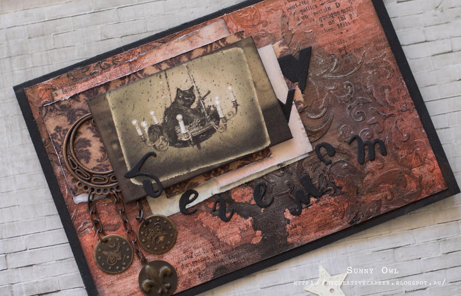 открытки с мастера и маргариты броское новшество