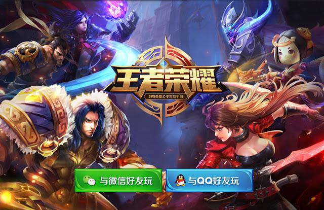 wangzhe-rongyao-iphone-xs